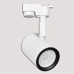 Dlc Ray Serisi NR310 GU10 Beyaz Spot