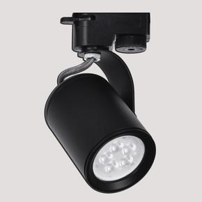 Dlc Ray Serisi NR310-1 GU10 Siyah Spot