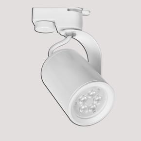 Dlc Ray Serisi NR310-1 GU10 Beyaz Spot
