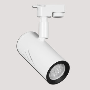 Dlc Ray Serisi NR320-2 GU10 Beyaz Spot