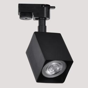 Dlc Ray Serisi NR330 GU10 Siyah Spot