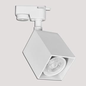 Dlc Ray Serisi NR330 GU10 Beyaz Spot