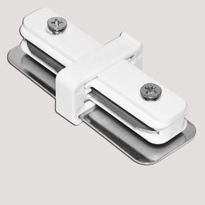 Dlc Ray Serisi Enerji Bağlantı Beyaz Spot