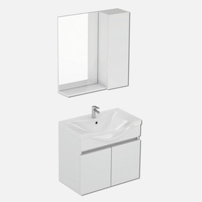 Basic Banyo Dolabı 65cm