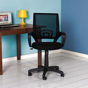 Max Office Turbo File Sırtlı Çalışma Koltuğu Siyah