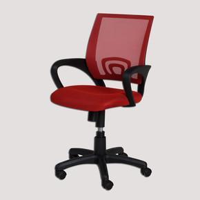 Max Office Turbo File Sırtlı Çalışma Koltuğu Kırmızı