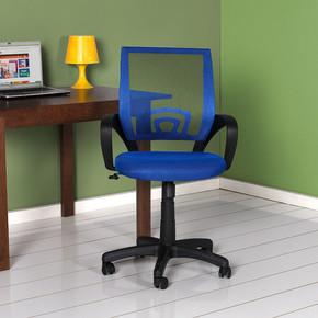 Max Office Turbo File Sırtlı Çalışma Koltuğu Mavi