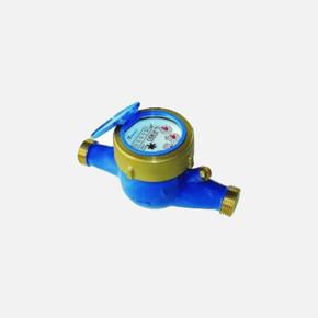 Su Sayacı 190 Mm dn20