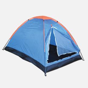 Oxford Kamp Çadırı