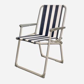 Katlanır Plaj Sandalyesi