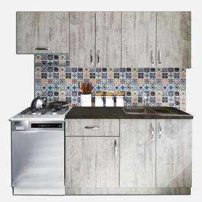 Eko 200 Cm Mutfak Dolabı