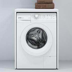 Loft 65 cm Çamaşır Makinası Dolabı Alt Modül