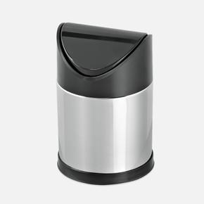 3 lt Masaüstü Sallanır Kapaklı Çöp Kovası
