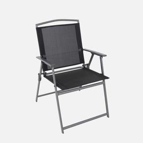 Sunfun Metal Masa ve Sandalye Seti