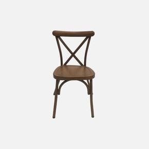 Sunfun Alüminyum Bahçe Sandalyesi Kahverengi