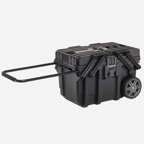 Keter Cantilever Job Box Tekerlekli Takım Çantası