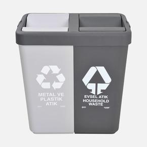 Geri Dönüşüm Çöp Kovası Metal Plastik - Evsel Atık