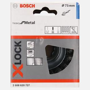 X-LOCK Metal Çelik Fırça 75 mm 0.5 mm
