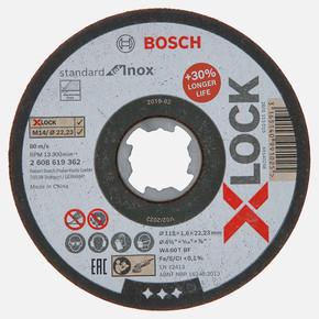 X-LOCK Standard for Inox 115x1.6 mm Düz Kesici Disk
