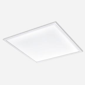 Led 40W Panel Armatür Beyaz Işık