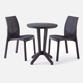 Keter Bistro Masa ve Sandalye Seti