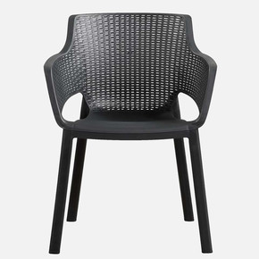 Keter Metaline Bahçe Sandalyesi