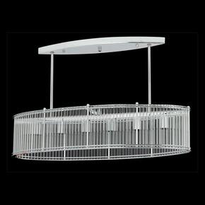 Varyans 45 Cm Oval Avize