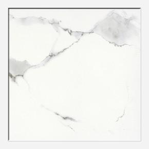 Bien Maxi Serisi Yer Seramiği Beyaz