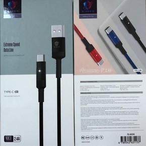 Akıllı Kablo Led Işıklı 2,4  Amp.. Hızlı Şarj Type C