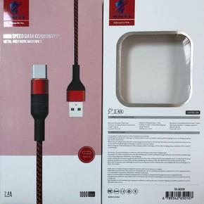 Hızlı Şarj Ve Data Kablo 2,4 Amp..Type C  Usb
