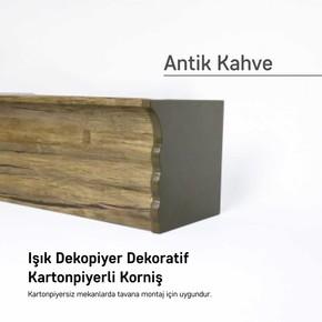 Panolu Pvc Perde Rayı Antik Kahve 150 cm