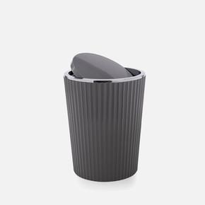 Nely Çöp Kovası Gri