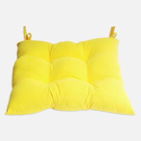 Micro Kare Minder Sarı