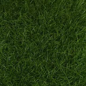 Green Çim Halı