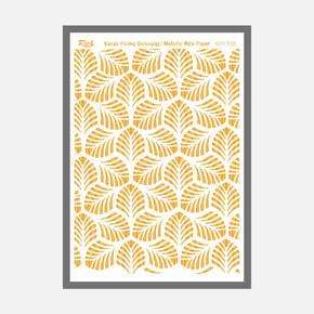 Soft Pirinç Beyaz Altın Kağıdı