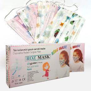 Tek Kullanımlık Telli Çocuk Cerrahi Maske-Kız