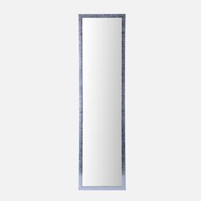 Boy Aynası Gümüş 34x123