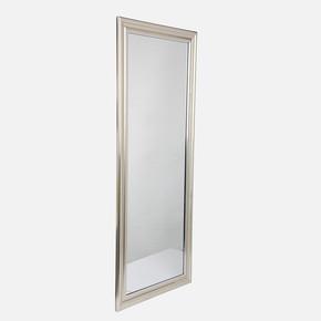 Konsul Aynası Gümüş 46x118