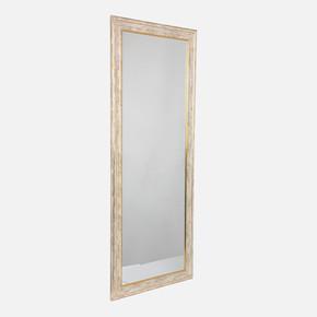 Konsul Aynası Krem 46x118