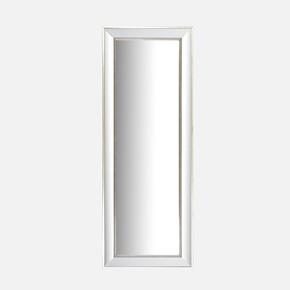 Gümüş Aynalı Çerçeveli Ayna Beyaz 40x110