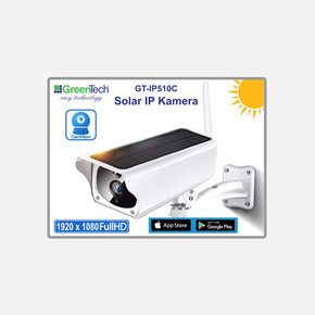 Greentech 2MP Dış Mekan Solar Kamera