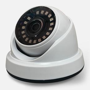 2MP Full HD Kamera İç Mekan
