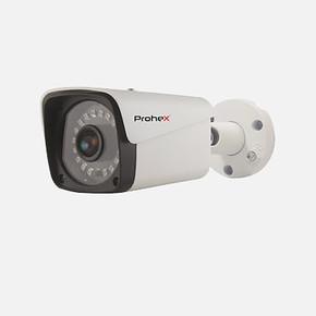 2MP Full HD Kamera Dış Mekan