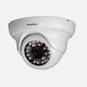 3MP Full HD Ip Kamera İç Mekan