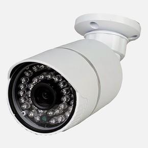 3MP Full HD Ip Kamera Dış Mekan