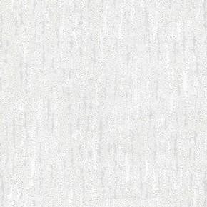 Yeni Terasit Beyaz Duvar Kağıdı