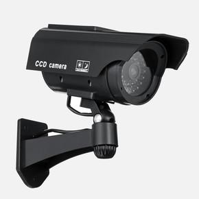 Dış Ortam Sahte Kamera