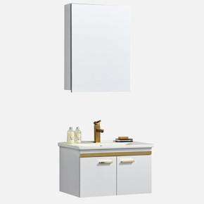Class 65cm Gold-Beyaz Banyo Dolabı