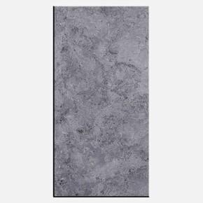 30X60Cm Prety Sırlı Duvar Antrasit 1Kutu=1,80m²