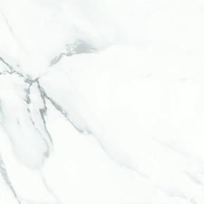 45x45 cm Marmo Borghini Bianco 1Kutu=1,42m²